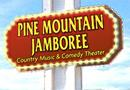 Pine Mountain Theater